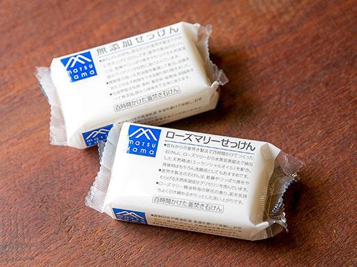 松山油脂 M-mark series